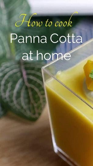 Panna Cotta Recipe